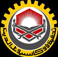 https://addin.awfatech.com/addin3/content/logo/addintahfiz.png
